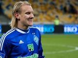 «Динамо» — «Черноморец»: ситуация с дисквалификацией
