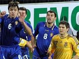 Молдавия — Украина — 0:0. Отчет о матче