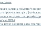 Новый ляп из России: Колосков неудачно вступил в борьбу со «Слава Україні!»