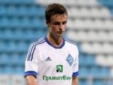 Молодежная сборная потеряла динамовца Браткова