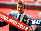 На победу заявки Англии на проведение ЧМ-2018 правительство выделило 2,5 млн фунтов