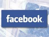 «Барса», «Реал», «Галатасарай» и «МЮ» — самые популярные в Facebook