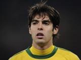 Кака: «Жду новых шансов в сборной Бразилии»