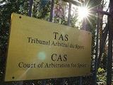 Официально и окончательно. CAS отказал «Металлисту»