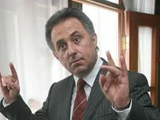 Виталий Мутко: «Бюджет оргкомитета ЧМ-2018 должен быть 800 миллионов евро, ФИФА оценивает его в 600»