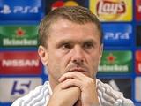 Сергей РЕБРОВ: «Надеюсь, будем играть в футбол, а не обороняться всю игру»