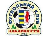 «Закарпатье» может исчезнуть с футбольной карты Украины