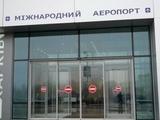 «Металлист» не смог вылететь в Киев