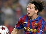 Месси забил свой 100 гол в чемпионате Испании