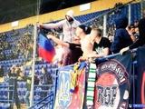 Фанаты «Шахтера» сожгли флаг «ДНР» (ФОТО)