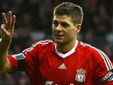 Джеррард договорился о продлении контракта с «Ливерпулем»