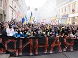 Украинские болельщики потребовали перенести финал Кубка Украины из Харькова во Львов