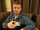 Сергей Ребров вступил в фан-клуб братьев Кличко
