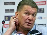 Украина — Германия — 3:3. Послематчевые комментарии Блохина и Лева