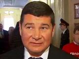 Александр Онищенко купил «Арсенал» за 20 миллионов долларов