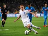 «Динамо» стартовало в групповом турнире Лиги чемпионов с поражения от «Наполи»