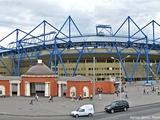 Продажа стадиона «Металлист» оспорена в суде