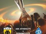 Заявка «Динамо» на матчи с АЕКом: без Бущана, но с Бойко, Самбрано, Шабановым и Хльобасом
