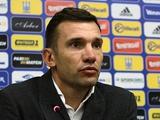 Андрей Шевченко: «Это был очень полезный матч для защитников сборной Украины»