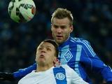 Приобретай билеты на матч «Динамо» — «Днепр» прямо на Dynamo.kiev.ua!