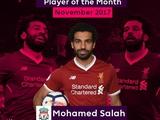 В английской премьер-лиге определился лучший игрок по итогам ноября