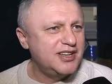 Игорь Суркис: «Мы не проявляем интереса к Бердыеву»