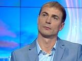 Олег Венглинский: «Можно было бы перенести матч в другой украинский город»