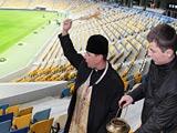 «Арена Львов»: стадион освятили, газон постригли (ФОТО)