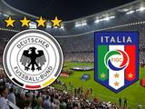 Во время матча Италия — Германия протестируют видеоповторы
