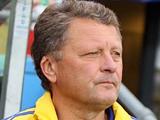 Мирон МАРКЕВИЧ: «Атакующий футбол в ЮАР победит глухую защиту»