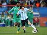 Лукман Аруна попал в расширенную заявку сборной Нигерии на ЧМ