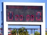 Молодежный состав «Арсенала» не явился на игру в Одессу