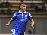 «Фенербахче» предлагает Ярмоленко более выгодный контракт, чем «Валенсия»