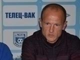 Очередная команда может не выйти на матч против «Динамо-2»