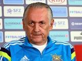 Михаил ФОМЕНКО: «Есть моменты, на которых можно сыграть со Словакией»