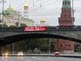 Фанаты вывесили хулиганский баннер недалеко от Кремля