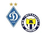 В продаже билеты на «Динамо» — «Металлург»