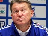 Олег БЛОХИН: «Комплектацией команды доволен на 90 процентов»