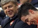 Венгер попросил фанатов «Арсенала» не свистеть на Насри