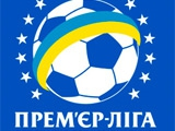 В чемпионате Украины остался лишь один невыясненный вопрос