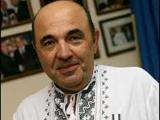 Рабинович написал очередное открытое письмо в ФФУ
