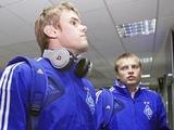 «Динамо» отправилось в Донецк (ОБНОВЛЕНО)