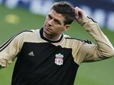 «Милан» дает 35 млн. за Джеррарда?