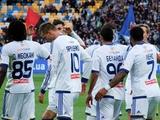 В матче с «Ворсклой» «Динамо» сыграет в белой форме