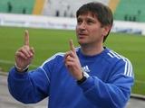 Сергей Ковалец: «Ничья с ПСЖ станет для «Динамо» хорошим результатом»