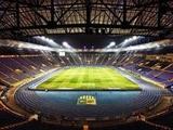 Поляки не в восторге от решения ФИФА по Украине