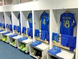 Хорватия — Украина: стартовые составы команд