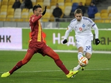 «Динамо» — «Риу Аве» — 2:0. ФОТОрепортаж (25 фото)
