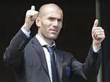 Зидан: «В решении членов ФИФА есть определенная логика»