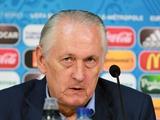 Германия — Украина — 2:0. Послематчевая пресс-конференция